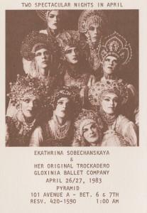 ekathrina2